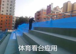 QQ图片20141010134414_副本.jpg