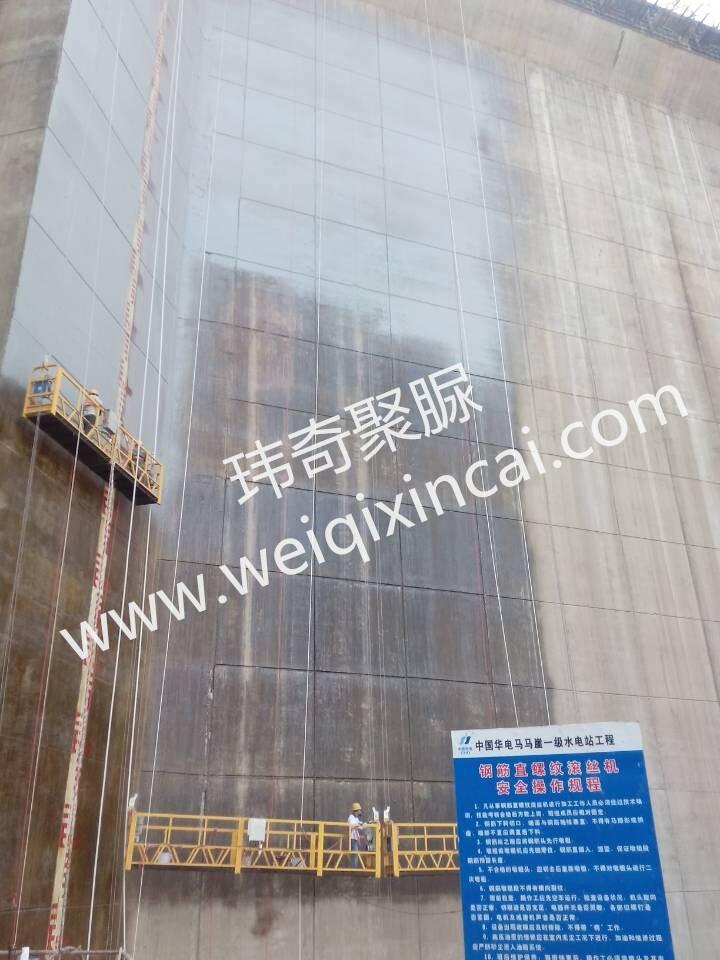 貴州北盤江馬馬崖一級水電站大壩土建工程1.jpg