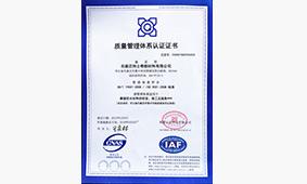 9000质量管理体系认证